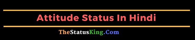 Attitude status for whatsapp and facebook