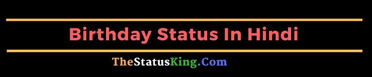 HAPPY BIRTHDAY Status and Wishes
